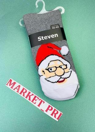 Новогодние мужские носки, носки в подарок польша