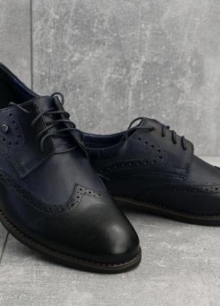 Мужские туфли синие {натуральная кожа}