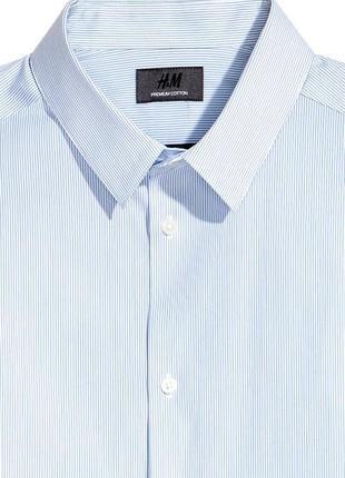 Полосатая рубашка стретч h&m premium quality, slim fit !