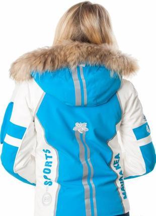 Горнолыжная куртка bogner