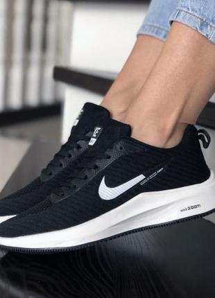 Nike черно белые кроссовки женские