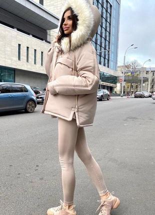 Зимняя курточка пуховик парка с мехом с капюшоном оверсайз топ...