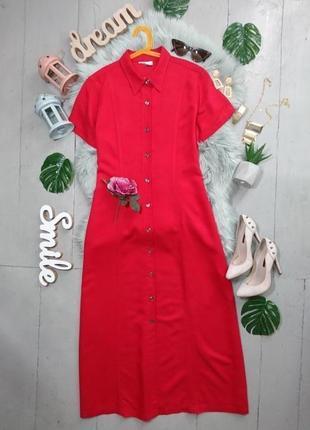 Актуальное винтажное макси платье рубашка на пуговицах №30 bhs