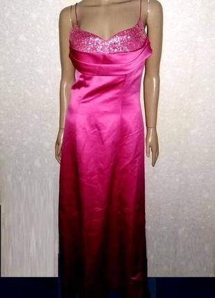 Длинное, вечернее платье