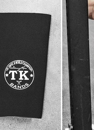 Наколенники для пауэрлифтинга Tommy Kono Bands 6 мм