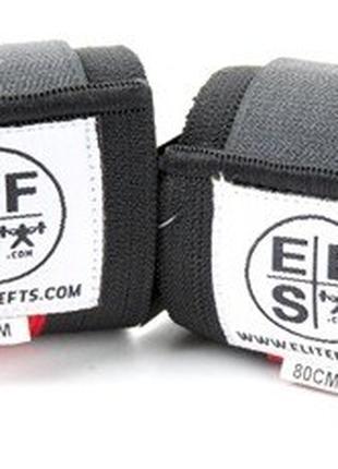 Кистевые бинты EFS для пауэрлифтинга тяжелой атлетики