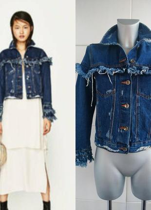 Джинсовая куртка zara модного кроя с рюшами