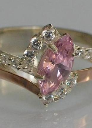 Кольцо серебряное с золотыми вставками 171к