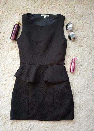 Вечернее нарядное платье с баской