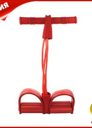 Универсальный эспандер Lianjia Red 4 трубки многофункционаоьны...