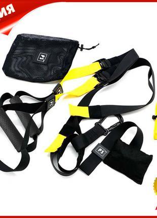 Тренировочные петли Maidi P3 Pro-2 Black + Yellow подвесные ре...