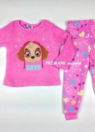 Пижама щенячий патруль для девочек (1.5-7 лет) nickelodion