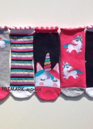 Носки для девочки единорог (23-26 евр) primark