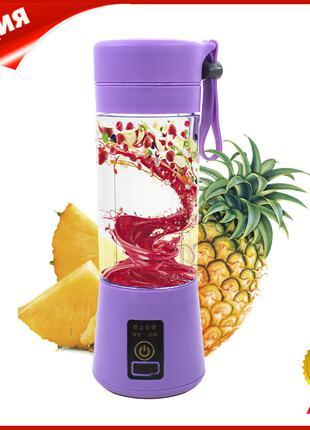 Портативный фитнес-блендер Daiweina DWN-3S Smart Juice Purple ...