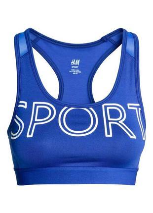 Спортивный бюст (xs) h&m
