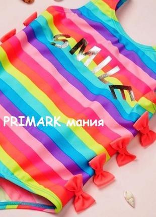 Совместный купальник для девочки (2 -8 лет) primark