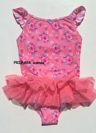 Совместный купальник для девочки (2-8 лет) primark