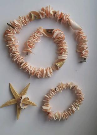 Колье, браслет и кольцо из ракушек