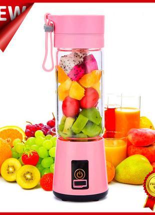 Портативный фитнес-блендер Daiweina DWN-3S Smart Juice Pink ше...