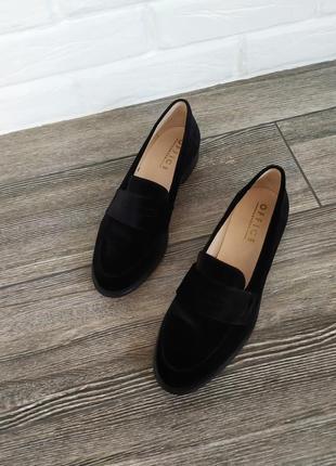 Шикарные бархатные лоферы туфли
