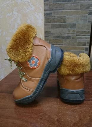 Ботинки свт.т зимние для мальчика