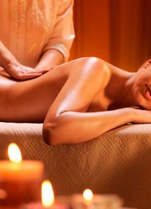 Расслабляющий релаксирующий массаж с выездом на дом Киев и обл...