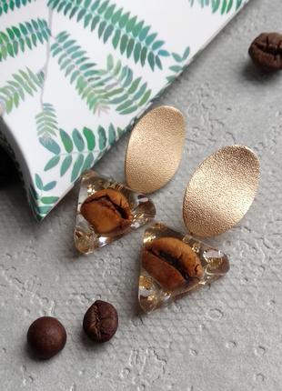Ручная работа серьги с зёрнами кофе