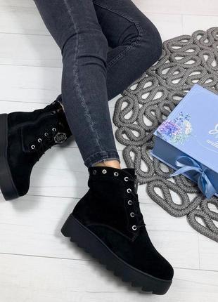 Зимние замшевые ботинки на платформе в стиле philipp plein 37-40р