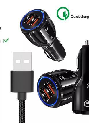 USB Qualcomm 3.0 Зарядное Устройство в Авто + Шнур Магнитный Type