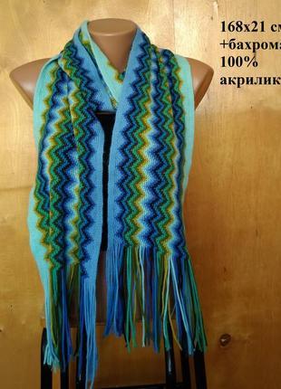 168х21 см теплый вязаный яркий радужный шарф зигзаги