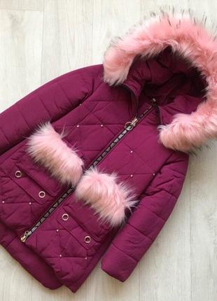 Срочная распродажа зимняя куртка на девочку
