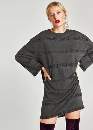 Платье в стиле oversize с полосками и бахромой zara