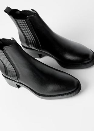 Кожаные ботинки челси zara