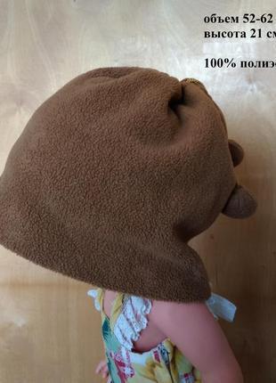 Фирменная теплая спортивная флисовая шапка nike original