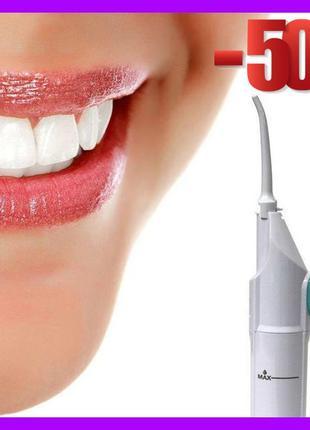 Ирригатор полости рта Power Floss | для зубов и десен Повер Фл...