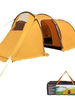 Палатка 3-х местная Mimir 1017, оранжевая.