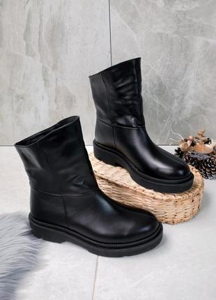 Стильные ботиночки новиночка
