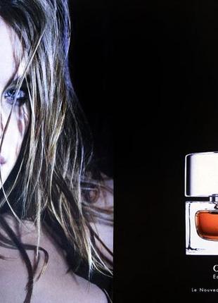 Парфюм gucci eau de parfum, оригинал, 75 мл, остаток, винтаж