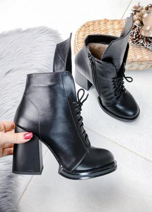 Стильные ботиночки натуральные