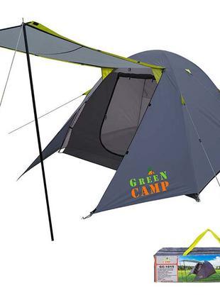 Палатка 3-х местная GreenCamp 1015