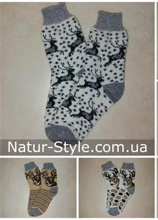 Мужские новогодние носки с оленями р.41-44 Теплые шерстяные носки