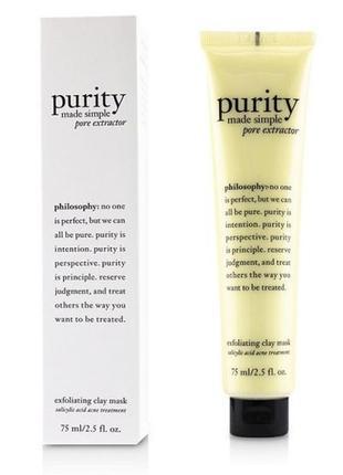 Philosophy очищающая маска для лица с белой глиной и салицилов...