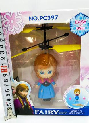 Летающая кукла Эльза и Анна Холодное Сердце / Летающие куклы /...