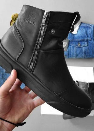 Зимняя мужская обувь gross