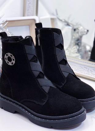 Натуральные зимние замшевые ботинки сапоги на меху