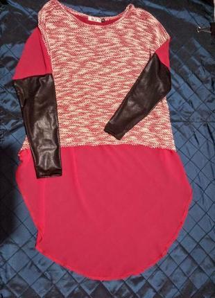 Стильная туника,кофта с кожаными рукавами. walg