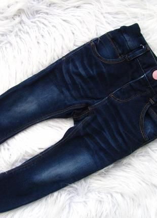 Стильные джинсы штаны брюки name it.
