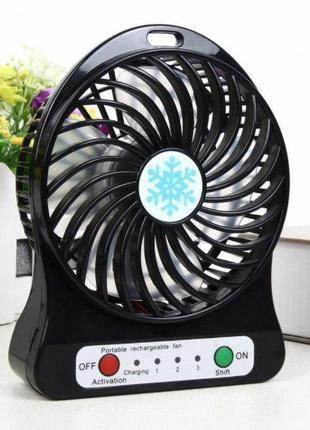 Мини вентилятор Portable Fan настольный, переносной Черный