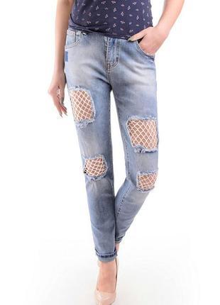 Распродажа !  джинсы с дырками и сеткой