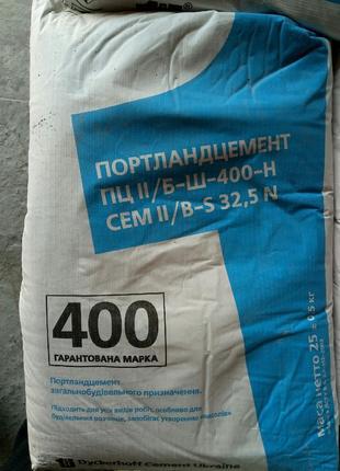 Портландцемент ПЦ 400 Дикегофф Цемент (Ольшанский) 25кг